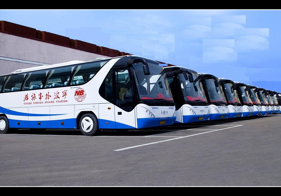 宁波外事旅游汽车有限公司